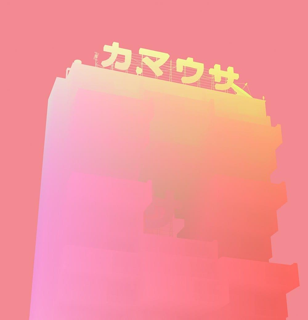 Threedee • Image 1